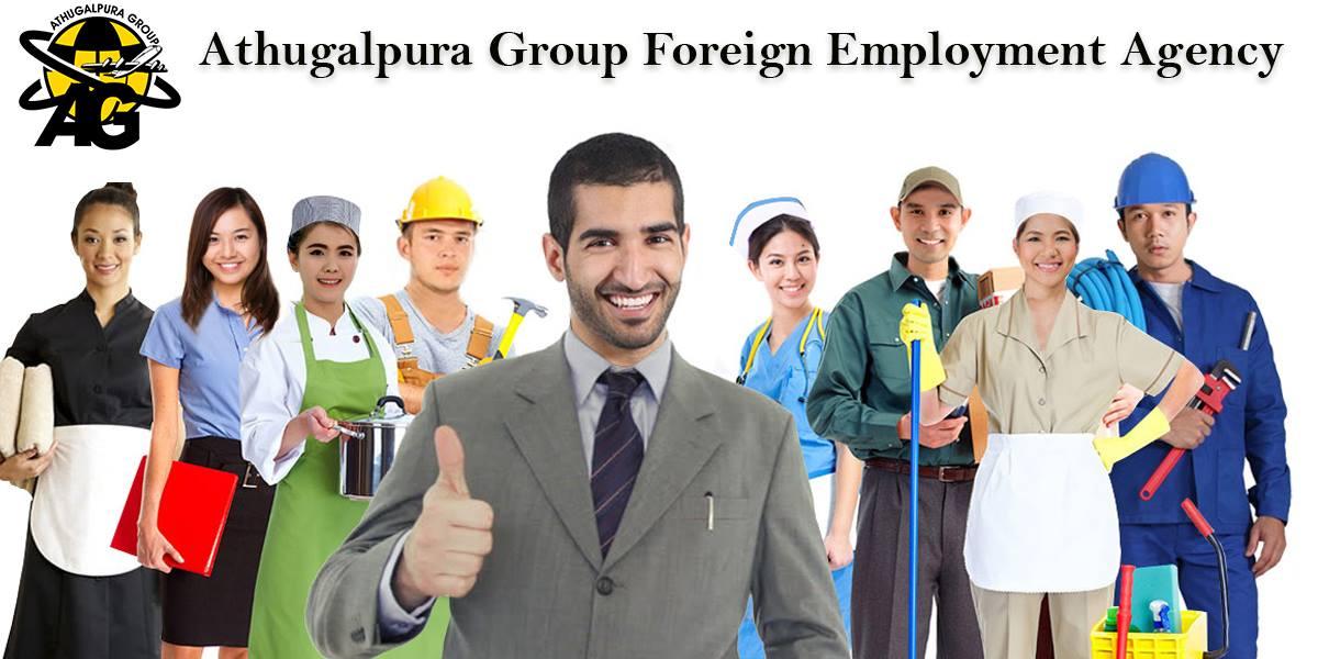 Athugalpura Group